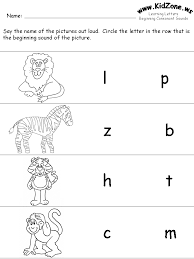 Words with sound q reading worksheet. Learning Letter Sounds