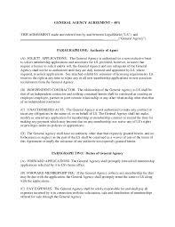 ga agreement mgr