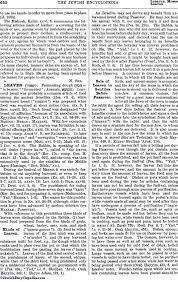 leaven jewishencyclopedia com v 7 p 655
