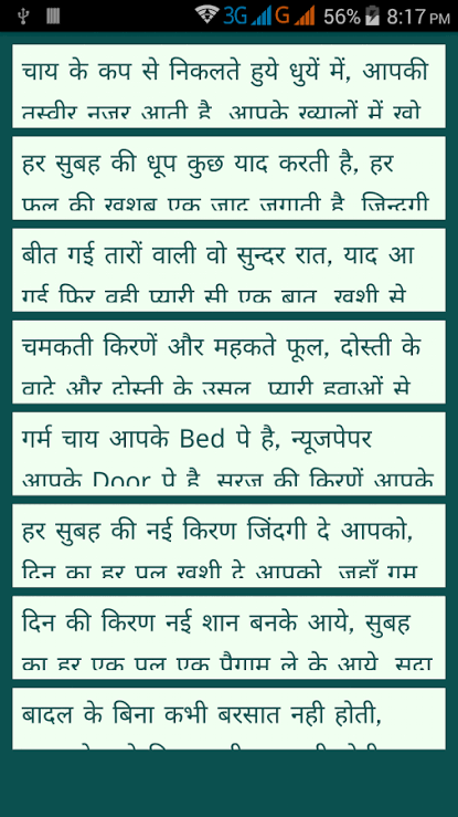 family status in hindi for whatsapp