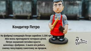 """Новий слоган кампанії Порошенка """"Думай"""" блогери присвятили Гладковському, Кернесу і Труханову - Цензор.НЕТ 5566"""