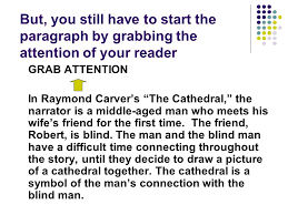 cathedral by raymond carver essay essay on the iliad cathedral raymond carver essay cathedral and a essay on the iliad cathedral raymond carver essay cathedral and a