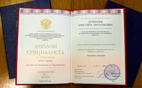 ПГУ им Т Г Шевченко Дипломы российских вузов вручили на   1098