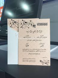 Seaman Design Laser Cut Wedding Invitation Card Ocean Style 250g