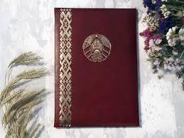 Папка адресная <b>герб и орнамент</b> купить и заказать в Минске ...