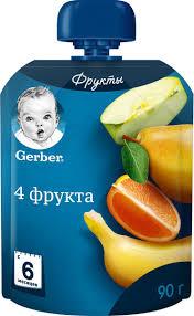 <b>Пюре фруктовое Gerber</b> 4 фрукта, с 6 месяцев, 90 г — купить в ...