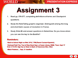 essay example words with primary stress