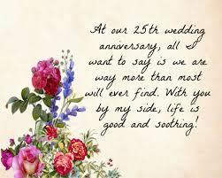 silver jubilee wedding anniversary wishes