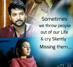 Friendship Breakup Quotes In Telugu Daily Motivational Quotes