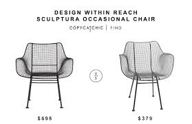 design within reach outdoor furniture. Design Within Reach Sculptura Occasional Chair $695 Vs Modern Wire For $303 Copycatchic Luxe Living Outdoor Furniture I