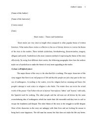 resume kofax an essay on the beloved essays on birth control short story essay esl energiespeicherl sungen
