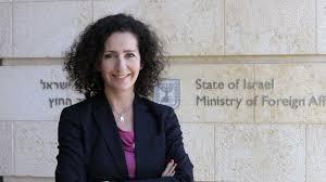 Israel Ministry of Foreign Affairs - Meet Marina Rosenberg ...