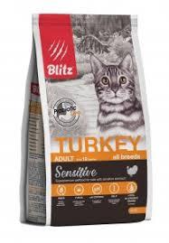 <b>BLITZ</b>: <b>Корма</b> для кошек Блиц купите в Москве дешево по ценам ...