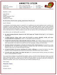 Sample Elementary Teacher Resume Cover Letter Alan Intended For