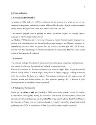 Essay About Learning English Language Help Me Write English As Second Language Research Proposal
