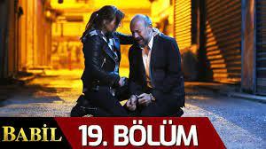 Babil 19. Bölüm - YouTube