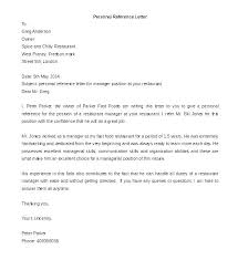 Immigration Letter Of Recommendation Sample Character Reference For Immigration Letter Examples