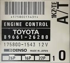 Toyota Granvia: At the Mercy of the Computer – shimworld