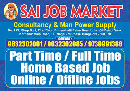 First Time Job Recruitment Agencies Placement Services For Part Time Job