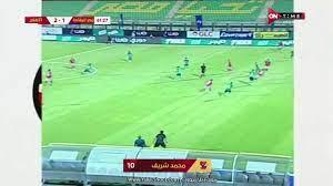 أهداف مباراة مصر المقاصة والأهلي 1-4 بتاريخ 2021-07-11 الدوري المصري