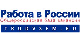 Вакансии – вся <b>Россия</b>, поиск вакансий и резюме