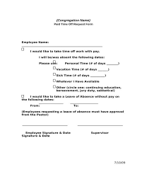 Time Off Request Form Pdf Free 5 Employee Time Off Request Forms In Pdf Doc