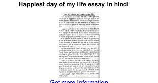 professional cv how to best homework help app buy research paper  fast online help essay on importance of internet in hindi