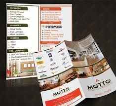 Design Your Own Leaflets Kindergarten Brochure Templates Design And ...