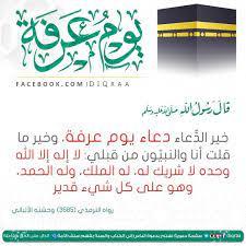 هل يجوز صيام عاشوراء بنية قضاء رمضان | حكم صوم الست من شوال أو غيره بنية  القضاء