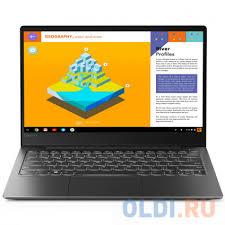 <b>Ноутбук Lenovo IdeaPad S530-13IWL</b> (81J7000QRU) — купить по ...