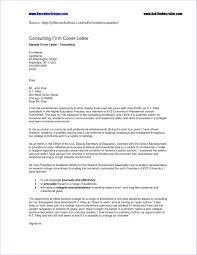 Digital Marketing Cover Letter Example Engagement Letter
