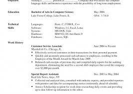 Job Resume Samples Resume Language Skills Sample Job Resume Samples Gorgeous Attractive Resume Samples
