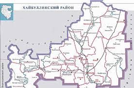 Курсовая работа на тему автомобильные дороги россии Курсовая работа на тему автомобильные дороги россии разборка авто в москве ниссан патрол y61
