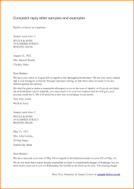 Collection Of Solutions Business Claim Letter Choice Image