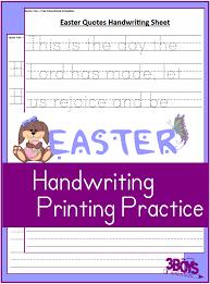 Printable Easter Worksheets: Kindergarten Handwriting Practice – 3 ...