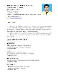 Wellsuited Ideas My Resume