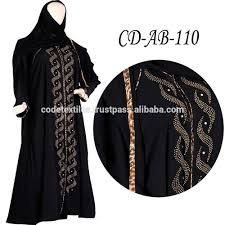 Burqa Designs 2018 2018 Latest New Model Abaya In Dubai Women Muslim Dress Fashion Pakistani Burqa Designs Buy Arabic Abaya New Design Abaya Designs In Black Abaya