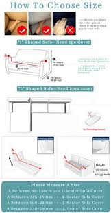 how to choose stretch sofa cover size for i or l shaped