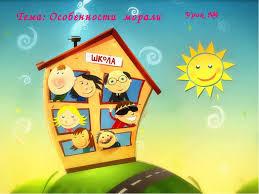 Стоимость курсовой в Брянске Решение домашних контрольных работ в  Стоимость курсовой в Брянске
