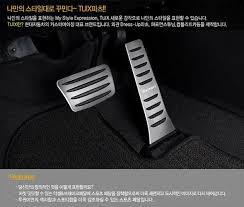 Спортивные педали Mobis <b>Tuix</b> Sports на Hyundai ix35