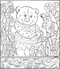 Small Picture Pin by Sharon Rose Stoltzfus on coloring pages Pinterest
