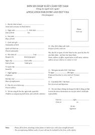 Argument Essay 2 Brandon S Final Portfolio Request Letter For