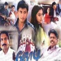 We did not find results for: Jodi 1999 Tamil Mp3 Songs Free Download Masstamilan Isaimini Kuttyweb