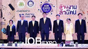 กระทรวงแรงงานจัด Job Expo Thailand 2020 จัดหางานครั้งยิ่งใหญ่กว่า 1  ล้านอัตรา