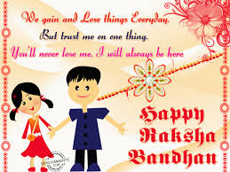 best ideas about raksha bandhan raksha bandhan 17 best ideas about raksha bandhan raksha bandhan songs raksha bandhan cards and raksha bandhan