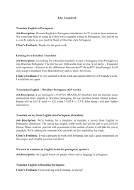 English To Brazilian Click Here To Full Cv Of Fernanda Magrini
