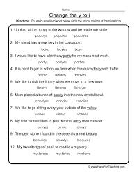 Y to I Worksheet 1