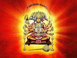 Panchmukhi Hanuman Wallpapers Images ...