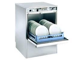 best dishwasher 2016. Bosch Commercial Dishwasher Plus Series Quiet 2016 . Best