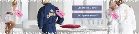 Lux Halat - <b>ХАЛАТЫ</b> С ВЫШИВКОЙ от 1999р.   ВКонтакте